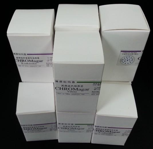 沙門氏+菌顯色培養基(可檢測包括乳糖陽性沙門氏菌)