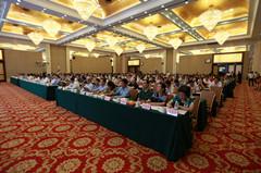 第五届品牌农商发展大会在京召开
