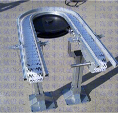 柔性链U型输送机