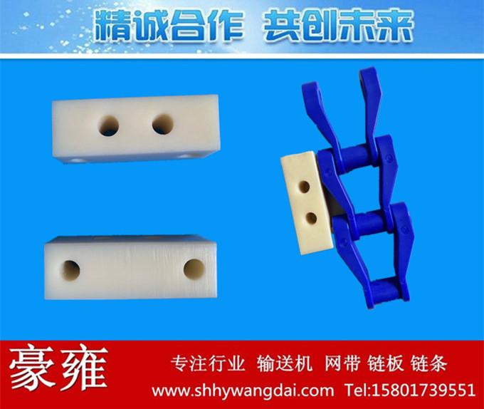 气浮机链条刮板连接块