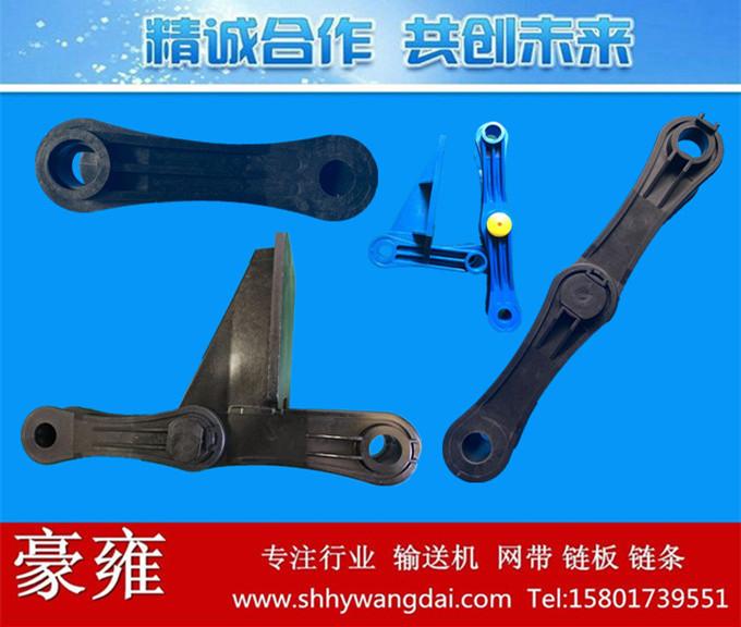 非金属刮渣机传动输送链条