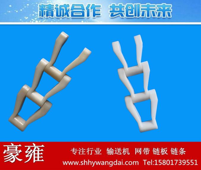 气浮机尼龙传动链条(P69.3)