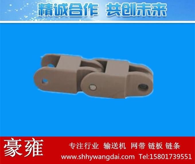 N250直行箱格链