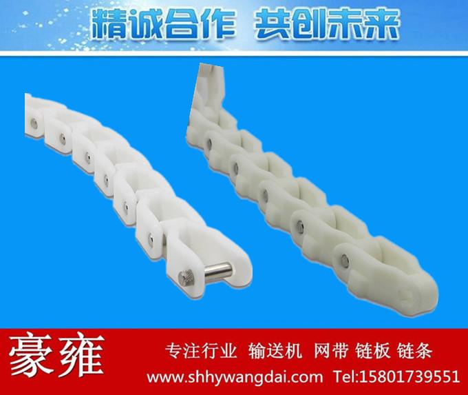 1400/1400TAB塑料箱格链