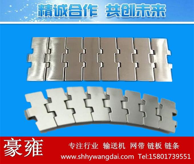 881系列不锈钢链板
