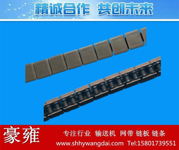 843塑料钢基链板