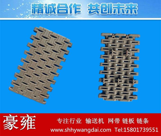 346平格型模块网带链