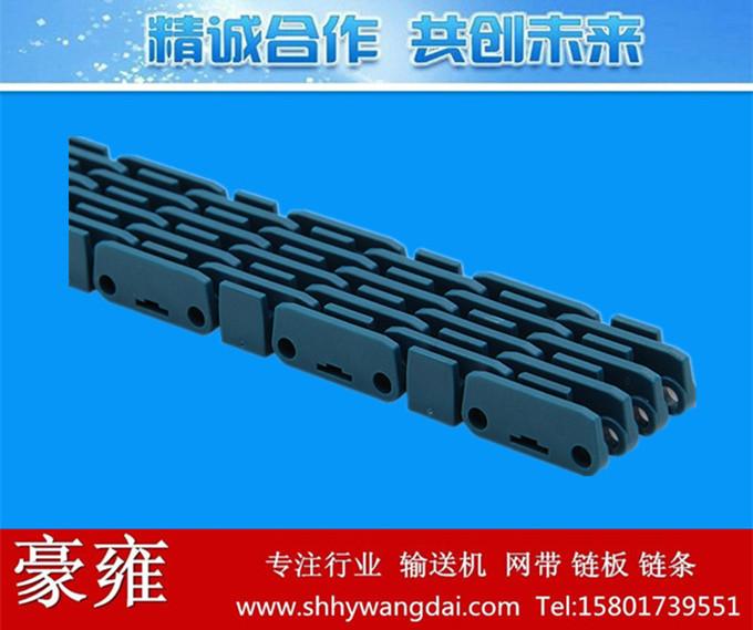 1000型凸肋型模块网链