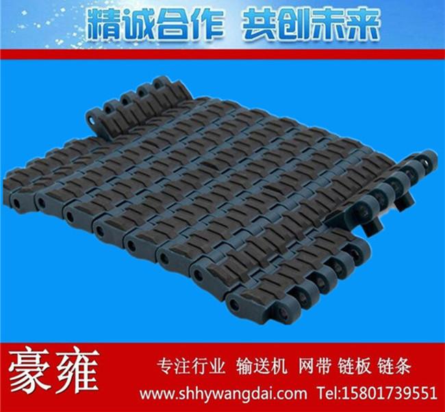1005加胶防滑型网带链