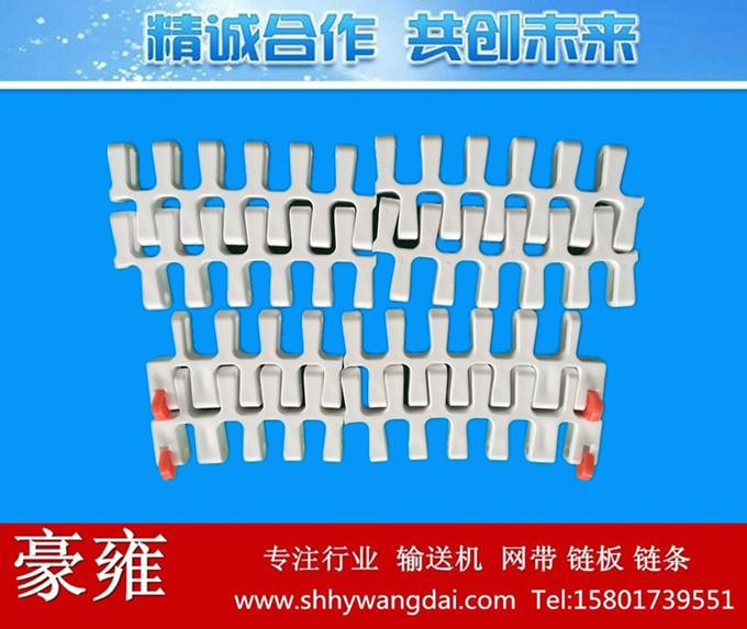300转弯塑料网带链