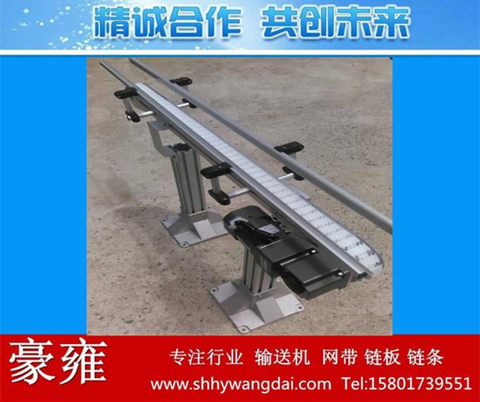 44柔性链直线输送机