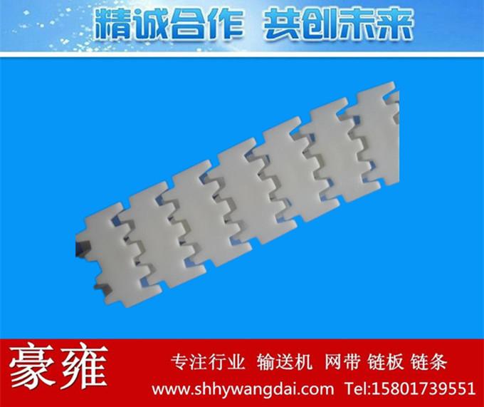 50柔性链平板链
