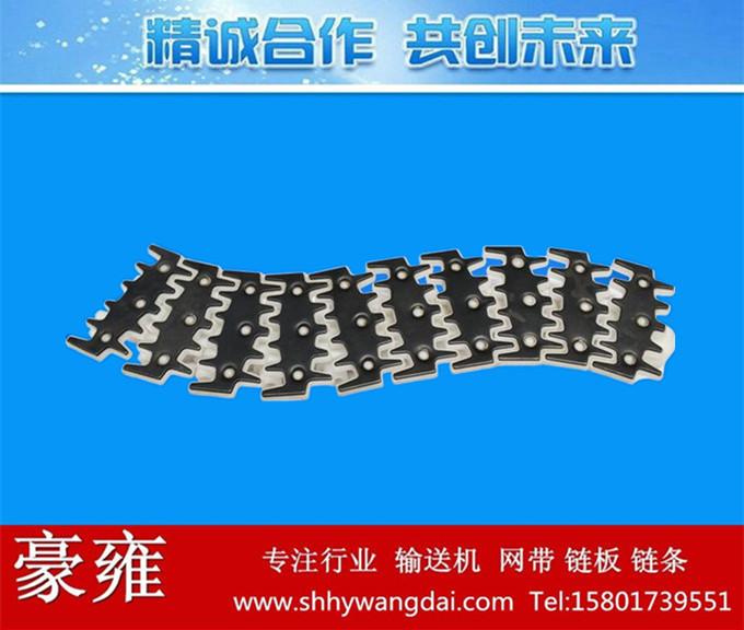 83柔性链钢顶链板