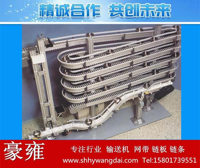 柔性链板钢顶链输送机