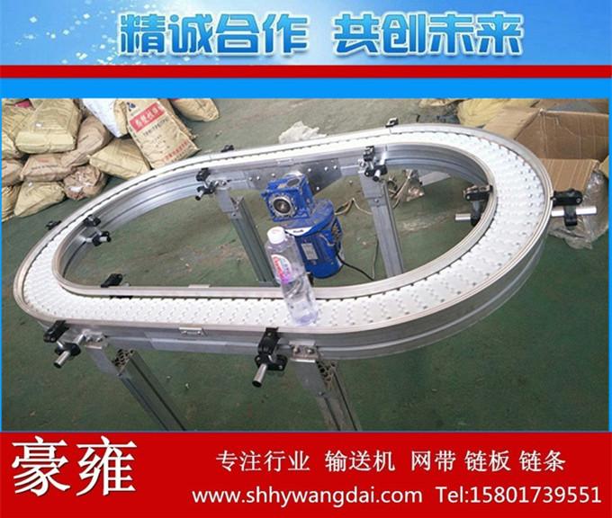 103环形360°柔性输送机