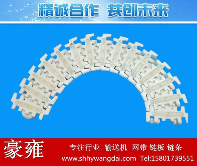 103柔性链防滑链板