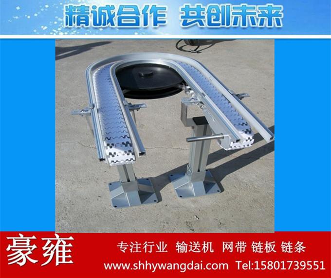 103U型柔性链输送机