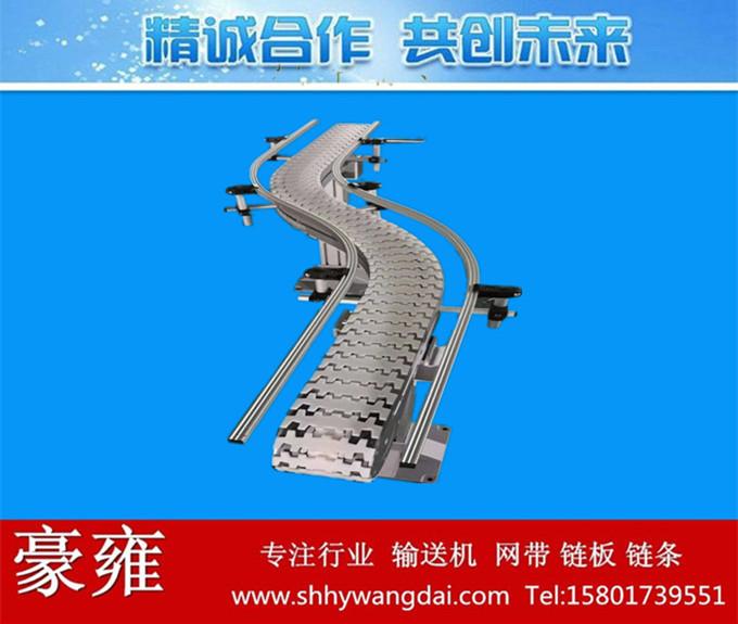 103S型柔性链输送机