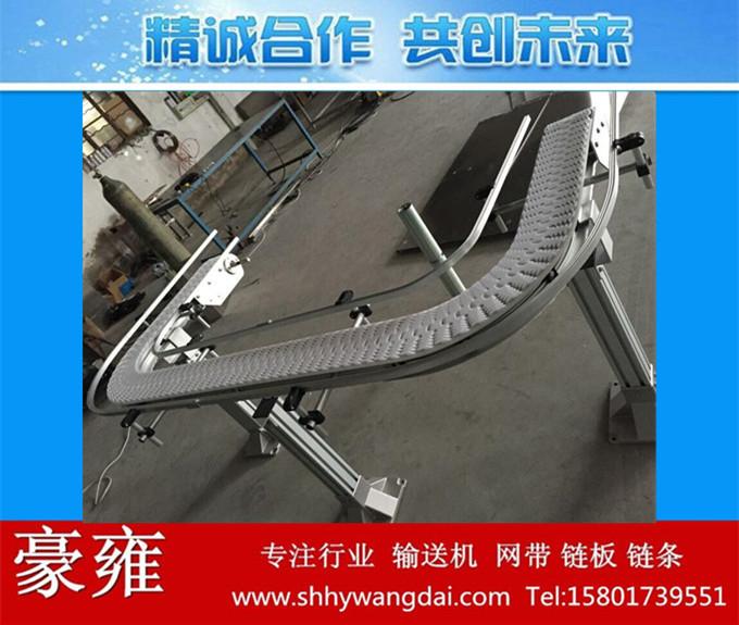 140U型柔性链输送线