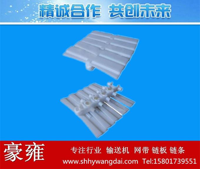 140无缝式平板链板