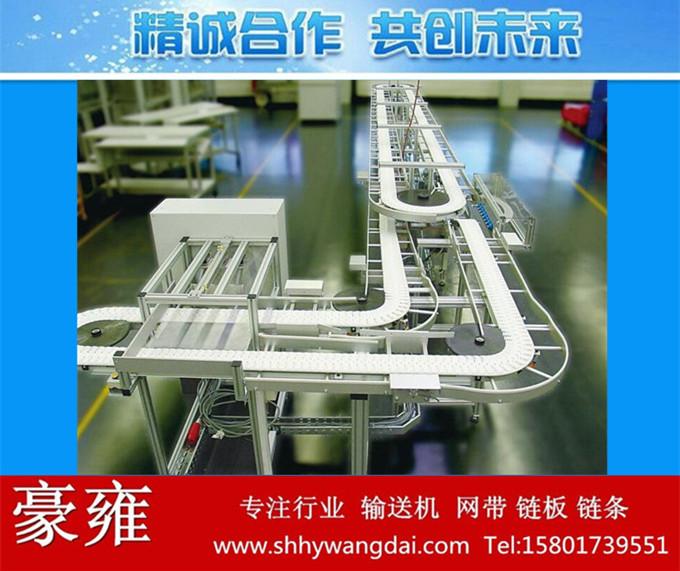 柔性链输送机输送系统