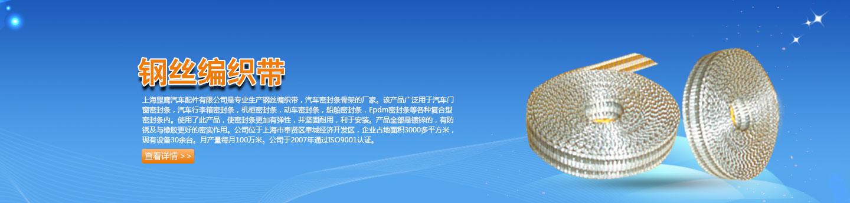 首頁banner1