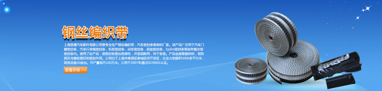首頁banner2