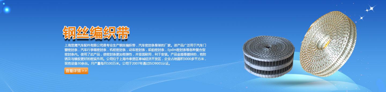 首頁banner3