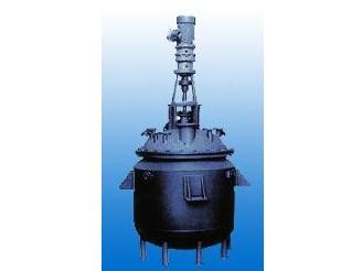 电加热、蒸汽加热反应锅