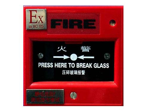 J-SAP-M-M 500K防爆型手動報警按鈕