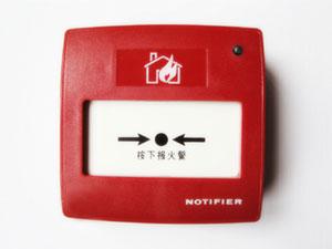 M700K 智能手動報警按鈕