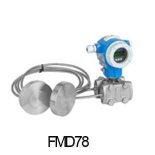 压差式压力传感器FMD78