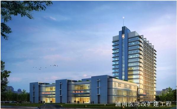 浦东新区浦南医院改扩建工程