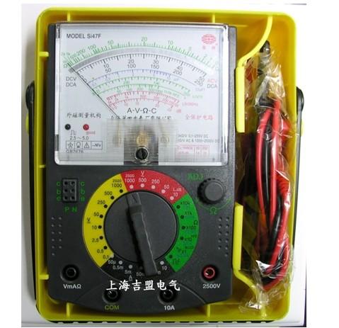 上海四表厂 星牌 带电容 电感测量 指针万用表 si47f