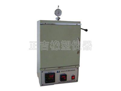WS (A)橡胶可塑性试验机