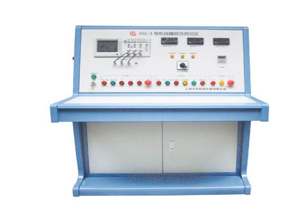 JGZ-5Z电机线圈综合测试仪