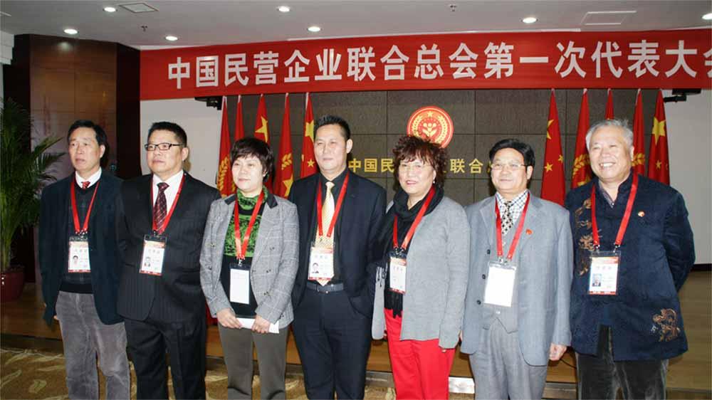 中国民营企业联合总会第一次代表大会在江西顺利召开
