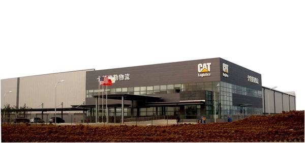 美国(上海)卡特比勒物流公司新建厂房