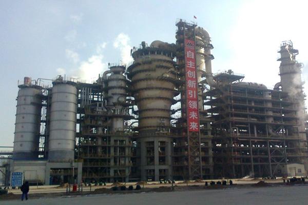 神华包头煤化工分公司烯烃碳四综合利用项目MTBE