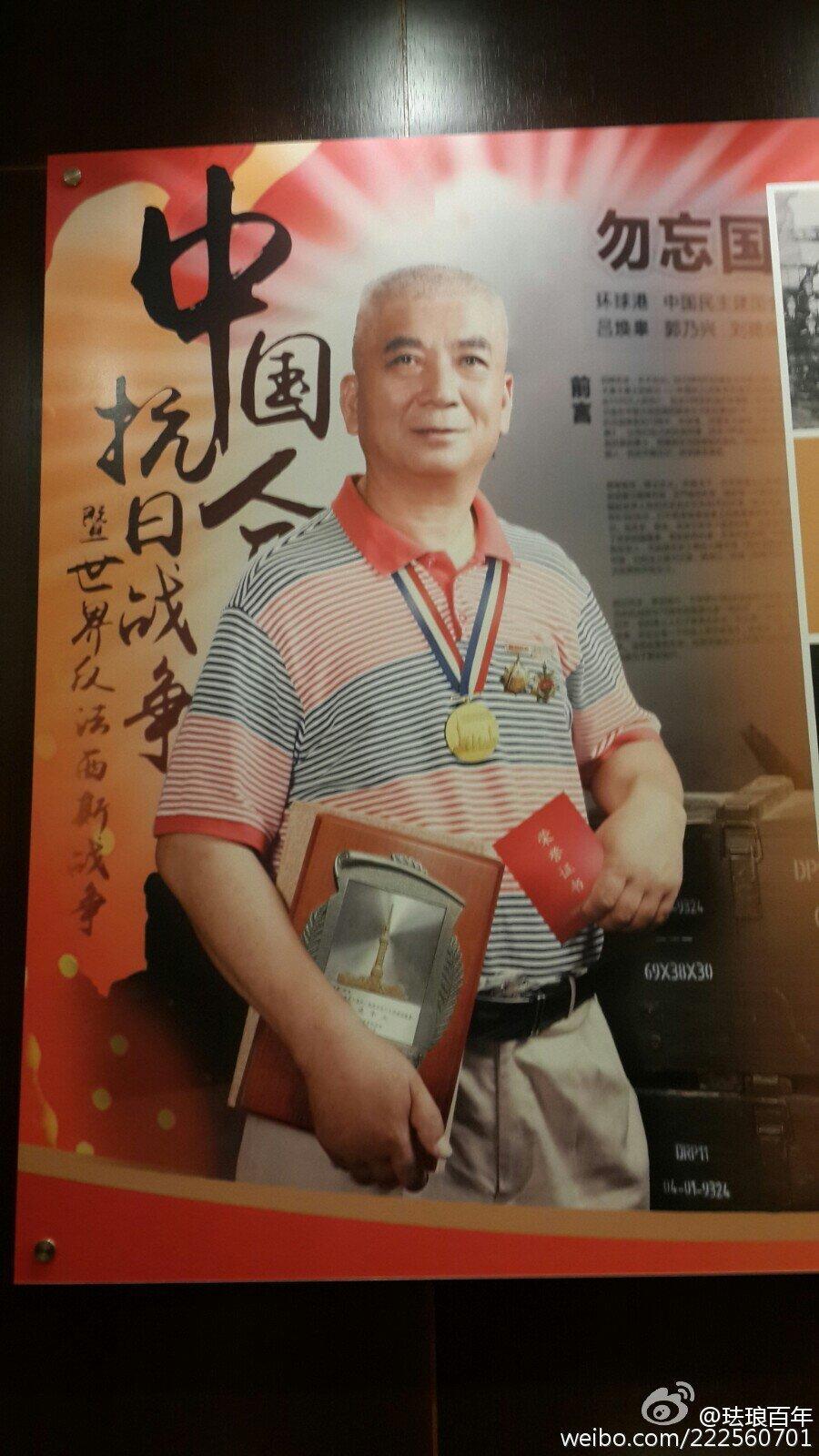 我所认识的吕焕皋先生