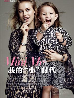 超模Olesya与童模拍摄杂志