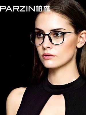 Jenny拍摄帕森眼镜全新上线