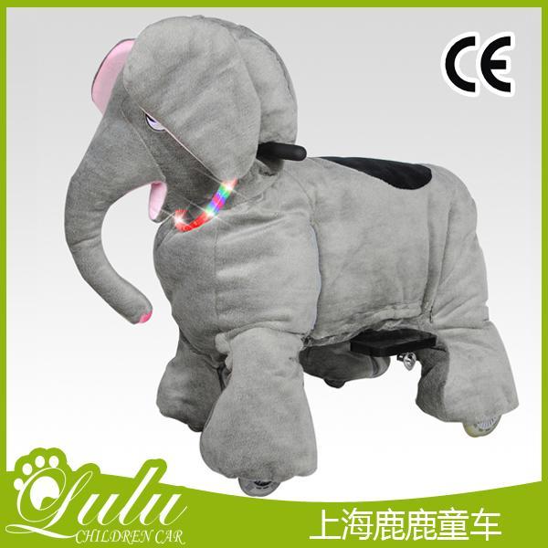 大型经营版-大象