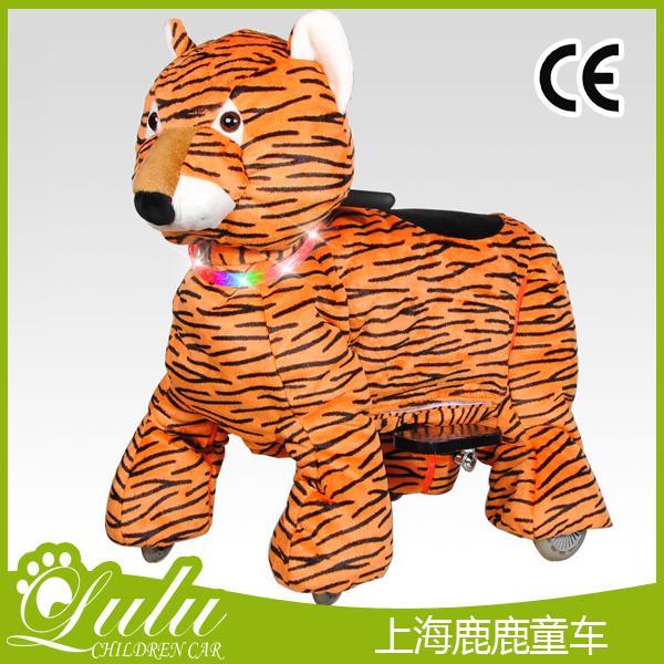 大型经营版-老虎