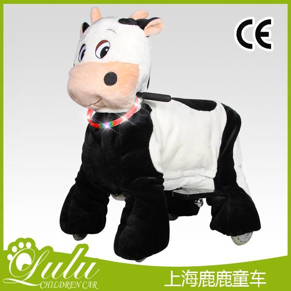 大型经营版-奶牛