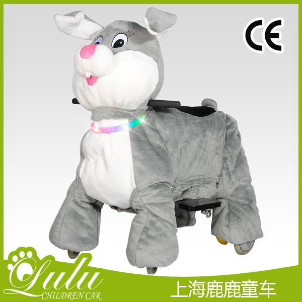 大型经营版-兔子