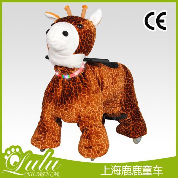 大型经营版-长颈鹿
