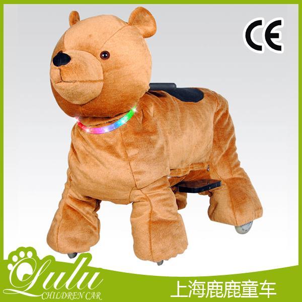 大型经营版-棕熊