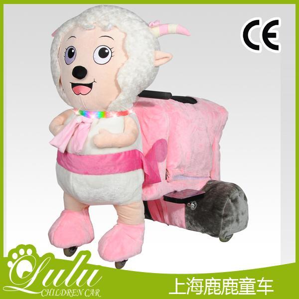 大型经营版-美羊羊