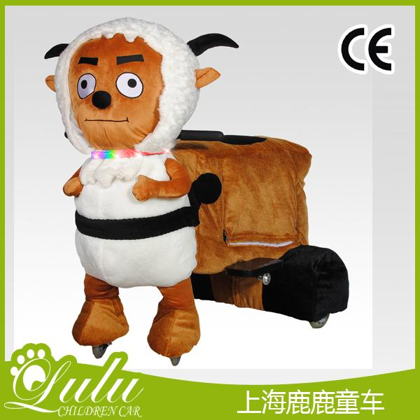 大型经营版-沸羊羊
